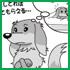 C-26/雑誌コーナー用イラスト(1色)